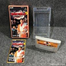 Videojuegos y Consolas: ZEN NIHON PRO WRES DASH SEKAI SAIKYOU TAG JAP SUPER FAMICOM NINTENDO. Lote 263189100
