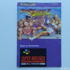 Videojuegos y Consolas: MANUAL STREET FIGHTER 2 II TURBO SUPER NINTENDO SNES. Lote 268944264