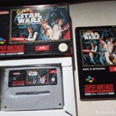 Videojuegos y Consolas: SUPER STAR WARS SUPER NINTENDO PAL ESPAÑA 1992. Lote 269307023