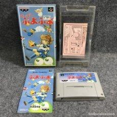 Videojuegos y Consolas: SUPER PUYO PUYO JAP SUPER FAMICOM NINTENDO SNES. Lote 269685243