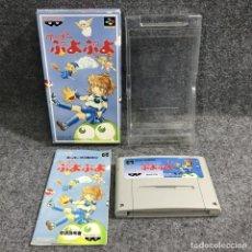 Videojuegos y Consolas: SUPER PUYO PUYO JAP SUPER FAMICOM NINTENDO SNES. Lote 269685253