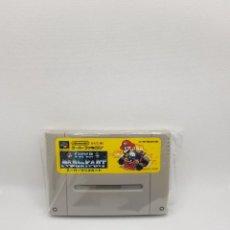 Videojuegos y Consolas: SUPER MARIO KART SUPER FAMICOM NTSC-J. Lote 270637133