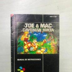Videojuegos y Consolas: SUPERNINTENDO SNES MANUAL INSTRUCCIONES JOE AND MAC CAVEMAN NINJA. Lote 275866798