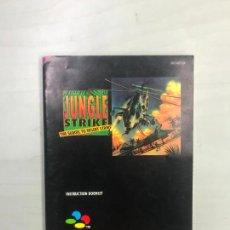 Videojuegos y Consolas: SUPERNINTENDO SNES MANUAL INSTRUCCIONES JUNGLE STRIKE (THE SEQUEL TO DESERT STRIKE). Lote 275867033