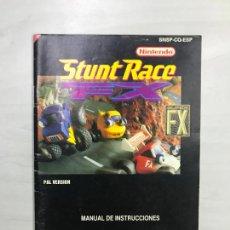 Videojuegos y Consolas: SUPERNINTENDO SNES MANUAL INSTRUCCIONES STUNT RACE FX. Lote 276488933