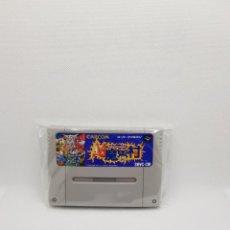 Videojuegos y Consolas: CHOU MAKAIMURA SUPER GHOULS 'N GHOSTS SUPER FAMICOM NTSC-J. Lote 276594138