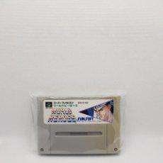 Videojuegos y Consolas: WORLD HEROES SUPER FAMICOM NTSC-J. Lote 276758523