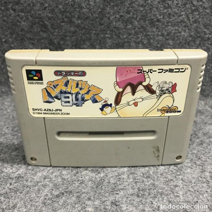 DOLUCKY NO PUZZLE TOUR 94 JAP CARTUCHO (Juguetes - Videojuegos y Consolas - Nintendo - SuperNintendo)