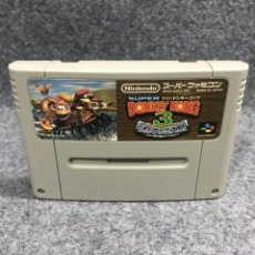 Videojuegos y Consolas: SUPER DONKEY KONG 3 NAZO NO KREMS SHIMA JAP CARTUCHO. Lote 277234133