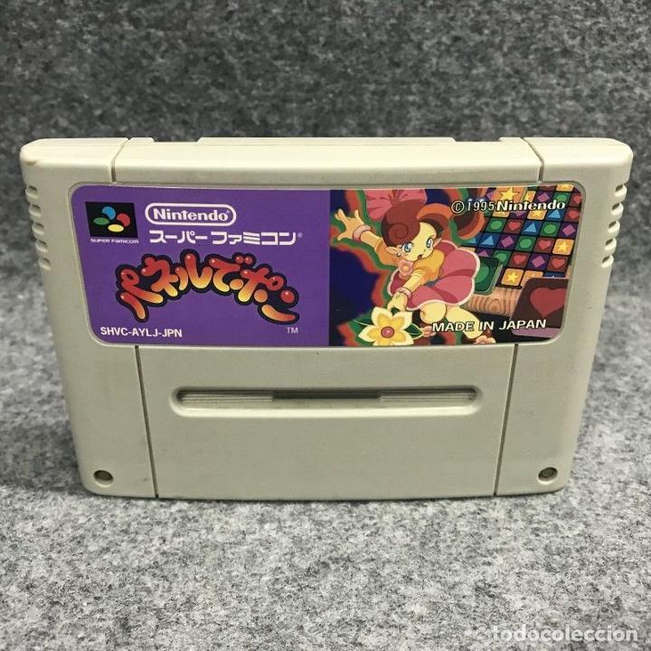 PANEL DE PON JAP CARTUCHO (Juguetes - Videojuegos y Consolas - Nintendo - SuperNintendo)
