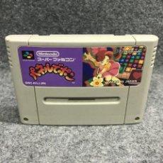 Videojuegos y Consolas: PANEL DE PON JAP CARTUCHO. Lote 277234153