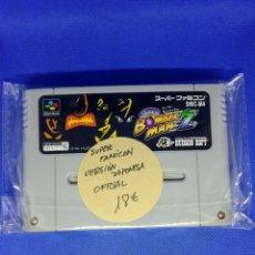 Videojuegos y Consolas: JUEGO NINTENDO SUPER FAMICOM JAPAN BOMBERMAN 2. Lote 277854898