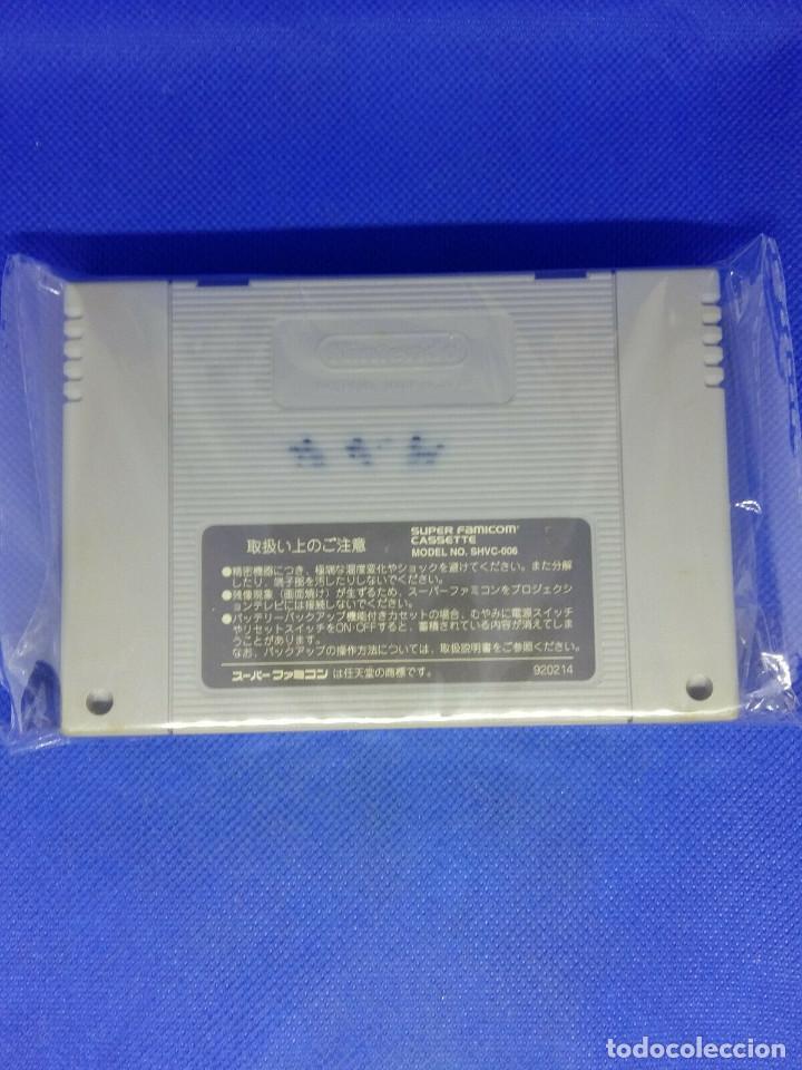 Videojuegos y Consolas: JUEGO NINTENDO SUPER FAMICOM JAPAN BOMBERMAN 2 - Foto 2 - 277854898
