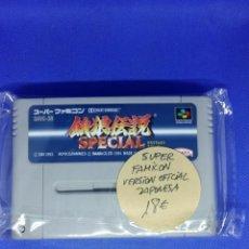 Videojuegos y Consolas: JUEGO NINTENDO SUPER FAMICOM JAPAN FATAL FURY SPECIAL. Lote 277854953