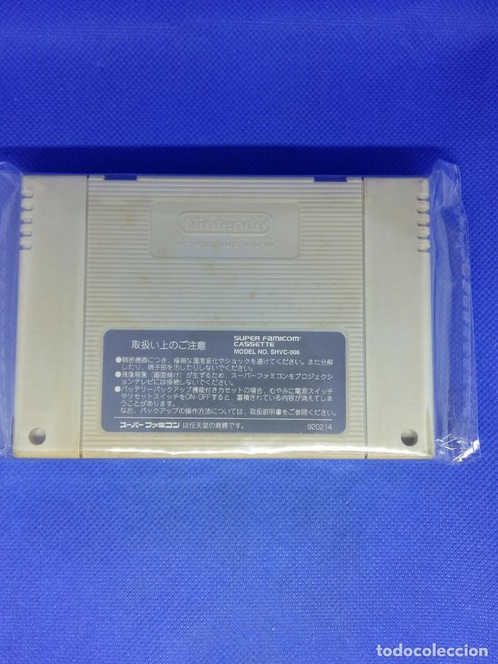 Videojuegos y Consolas: JUEGO NINTENDO SUPER FAMICOM JAPAN ASHITA NO JOE - Foto 2 - 277854963