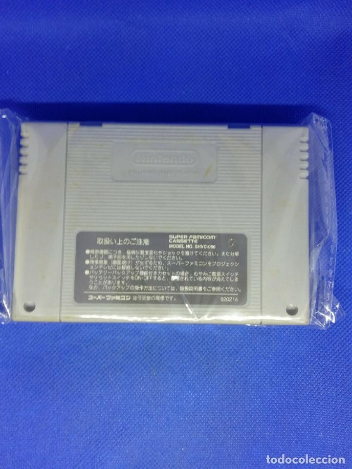 Videojuegos y Consolas: JUEGO NINTENDO SUPER FAMICOM JAPAN SAMURAI SPIRITS - Foto 2 - 277854978