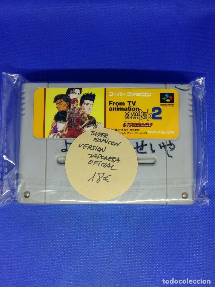 JUEGO NINTENDO SUPER FAMICOM JAPAN SLAM DUNK 2 (Juguetes - Videojuegos y Consolas - Nintendo - SuperNintendo)