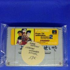 Videojuegos y Consolas: JUEGO NINTENDO SUPER FAMICOM JAPAN SLAM DUNK 2. Lote 277855013