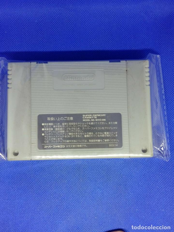 Videojuegos y Consolas: JUEGO NINTENDO SUPER FAMICOM JAPAN SLAM DUNK 2 - Foto 2 - 277855013