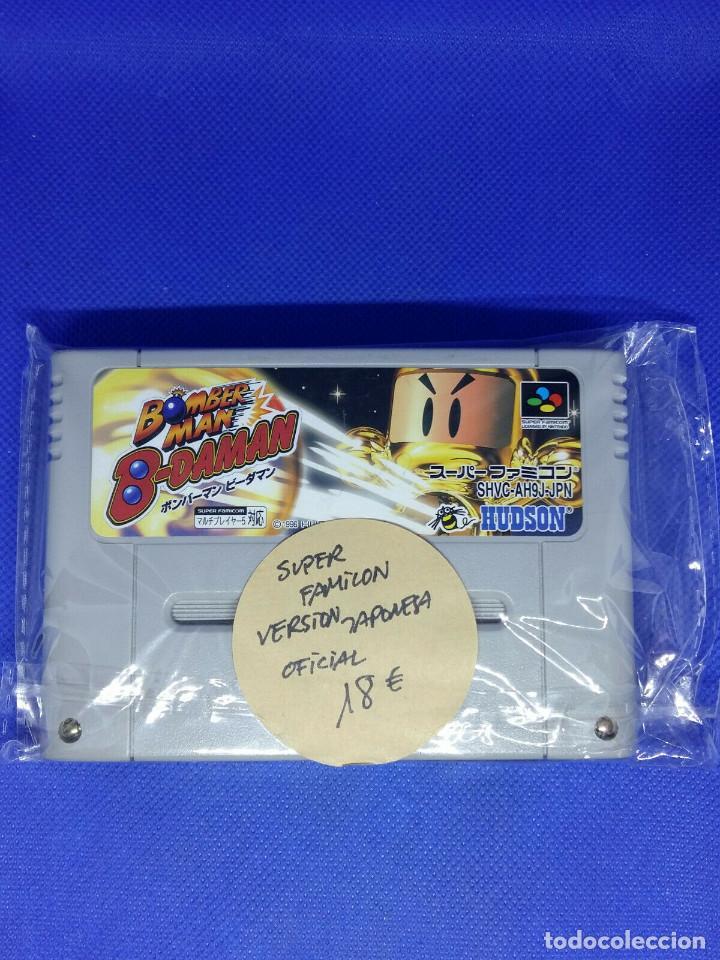 JUEGO NINTENDO SUPER FAMICOM JAPAN BOMBER MAN (Juguetes - Videojuegos y Consolas - Nintendo - SuperNintendo)