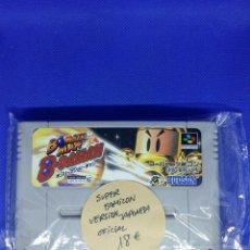 Videojuegos y Consolas: JUEGO NINTENDO SUPER FAMICOM JAPAN BOMBER MAN. Lote 277855023