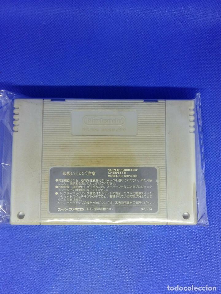 Videojuegos y Consolas: JUEGO NINTENDO SUPER FAMICOM JAPAN BOMBER MAN - Foto 2 - 277855023