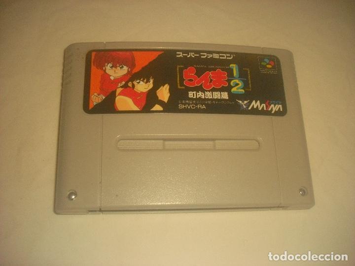 RANMA 1 / 2 CHONAI GEKITO . NINTENDO SUPER FAMICOM CASSETTE JAPAN. (Juguetes - Videojuegos y Consolas - Nintendo - SuperNintendo)
