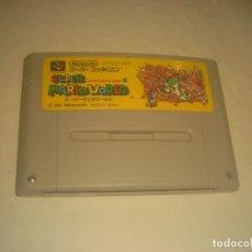 Videojuegos y Consolas: SUPER MARIO WORLD NINTENDO . JAPAN.. Lote 286357973