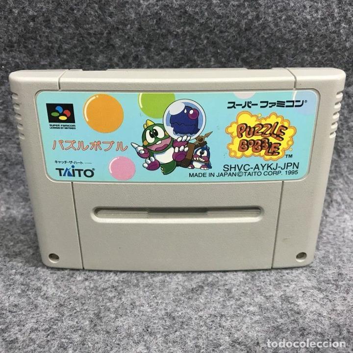 PUZZLE BOBBLE JAP SUPER FAMICOM NINTENDO SNES (Juguetes - Videojuegos y Consolas - Nintendo - SuperNintendo)