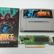 Videojuegos y Consolas: MAJYUUOU MAJYU KING OF DEMONS NINTENDO SUPER FAMICOM RETRO GAME IMPORTADO JAPON. Lote 287492483
