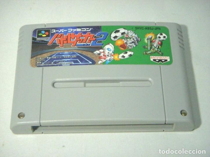 JUEGO BATTLE SOCCER 2 NINTENDO SNES SUPER NINTENDO SOLO CARTUCHO (Juguetes - Videojuegos y Consolas - Nintendo - SuperNintendo)