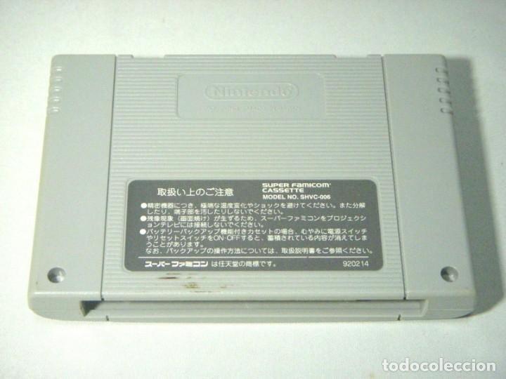 Videojuegos y Consolas: JUEGO BATTLE SOCCER 2 NINTENDO SNES SUPER NINTENDO SOLO CARTUCHO - Foto 2 - 288214033