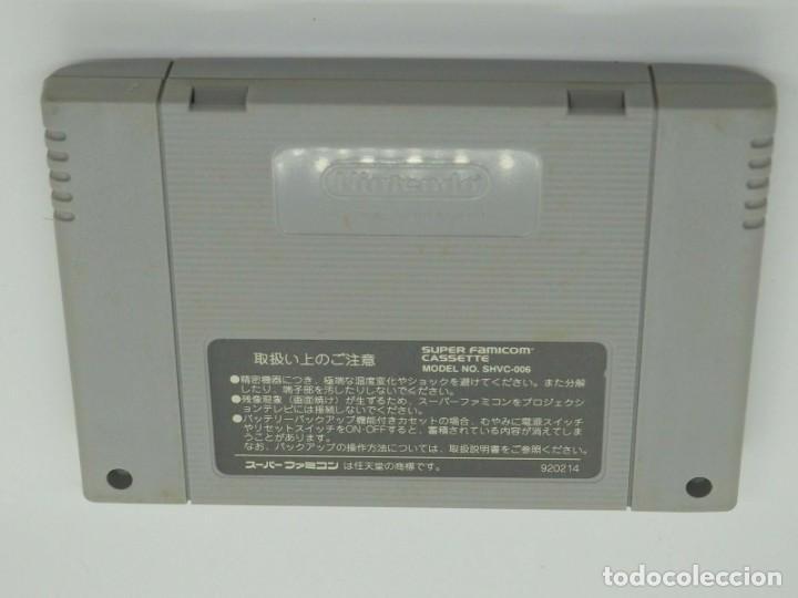 Videojuegos y Consolas: JUEGO SUPER NINTENDO SNES DRAGON BALL Z 2 SOLO CARTUCHO - Foto 3 - 288217213