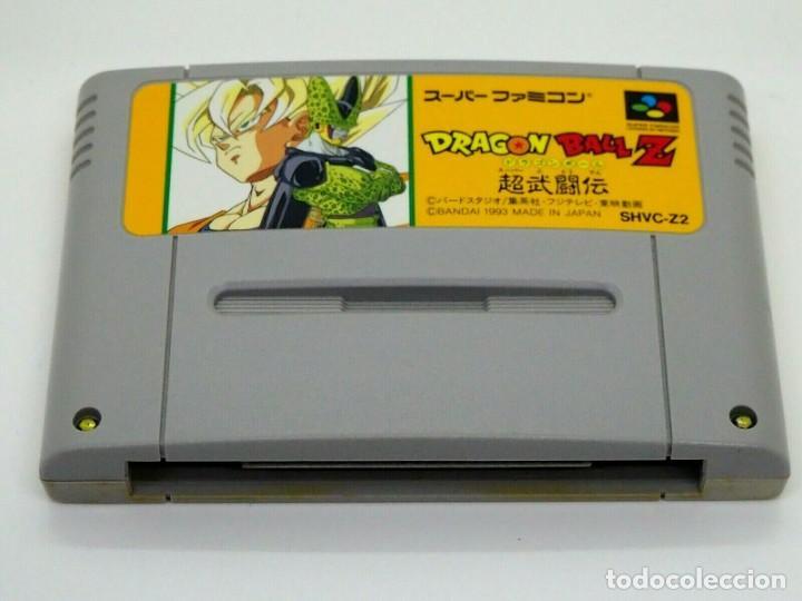 JUEGO SNES SUPER NINTENDO DRAGON BALL Z SOLO CARTUCHO (Juguetes - Videojuegos y Consolas - Nintendo - SuperNintendo)