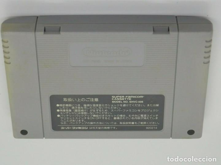 Videojuegos y Consolas: JUEGO SNES SUPER NINTENDO DRAGON BALL Z SOLO CARTUCHO - Foto 3 - 288217608