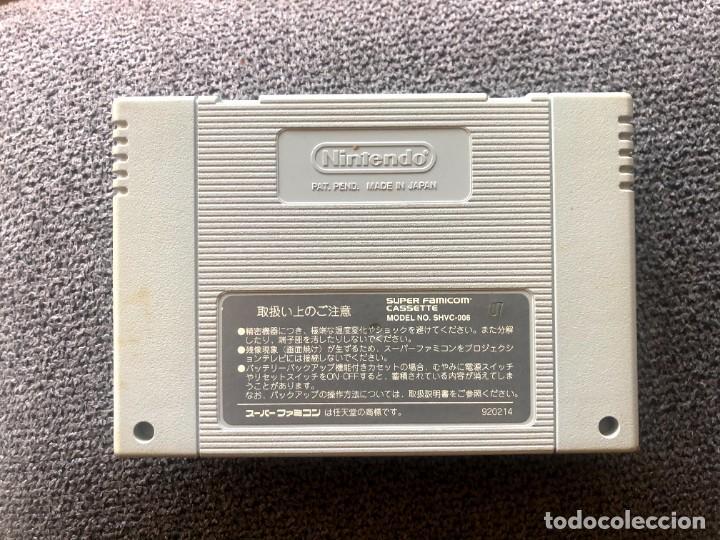 Videojuegos y Consolas: Cartucho Super Star Wars Empire Strikes Back - Super Famicom - Foto 2 - 288376298