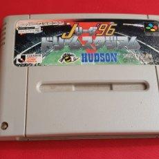 Videojuegos y Consolas: JUEGO NINTENDO HUDSON. Lote 289286428