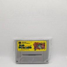 Videojuegos y Consolas: SUPER MARIO WORLD SUPER FAMICOM NTSC-J. Lote 289764303