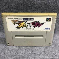 Videojuegos y Consolas: MINI YONKU SHINING SCORPION LETS AND GO JAP SUPER FAMICOM NINTENDO SNES. Lote 289938953
