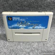 Videojuegos y Consolas: PILOTWINGS JAP SUPER FAMICOM NINTENDO SNES. Lote 289938993