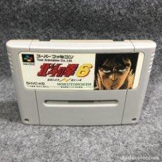 Videojuegos y Consolas: HOKUTO NO KEN 6 GEKITOU DENSHOUKEN HAOU HENO MICHI JAP SUPER FAMICOM NINTENDO SNES. Lote 290793873