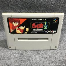 Videojuegos y Consolas: RANMA 1/2 CHOUNAI GEKITOU HEN JAP SUPER FAMICOM NINTENDO SNES. Lote 290793883