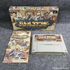 Videojuegos y Consolas: BATTLE COMMANDER HACHIBUSHU SHURA NO HEIHOU JAP SUPER FAMICON NINTENDO SNES. Lote 293247483