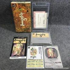 Videojuegos y Consolas: ROMANCING SAGA 3 JAP NINTENDO SUPER FAMICOM SNES. Lote 295382783