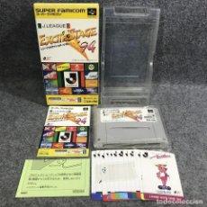 Videojuegos y Consolas: J LEAGUE EXCITE STAGE 94 JAP NINTENDO SUPER FAMICOM SNES. Lote 295382833