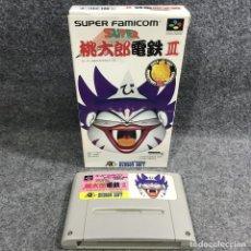 Videojuegos y Consolas: SUPER MOMOTAROU DENTETSU III JAP NINTENDO SUPER FAMICOM SNES. Lote 295382843