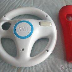 Videojuegos y Consolas: VOLANTE + FUNDA MANDO PARA WII. Lote 54575223