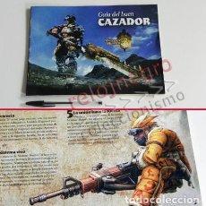 Videojuegos y Consolas: LIBRO GUÍA DEL BUEN CAZADOR - MONSTER HUNTER 3 TRI WII - NO VENDO JUEGO -ESPECT. IMÁGENES MONSTRUOS. Lote 86943120
