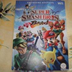 Videojuegos y Consolas: GUIA SUPER SMAH BROS WII ESTA COMO NUEVA. Lote 104437463