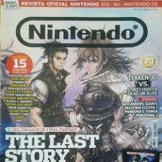 Videojuegos y Consolas: REVISTA NINTENDO ACCION THE LAST STORY Nº 232. Lote 128706035